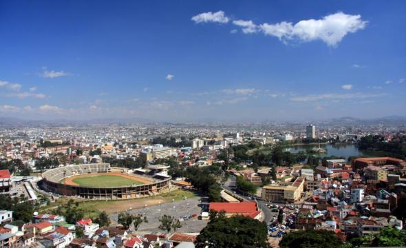 Антананариву - столица государства Мадагаскар